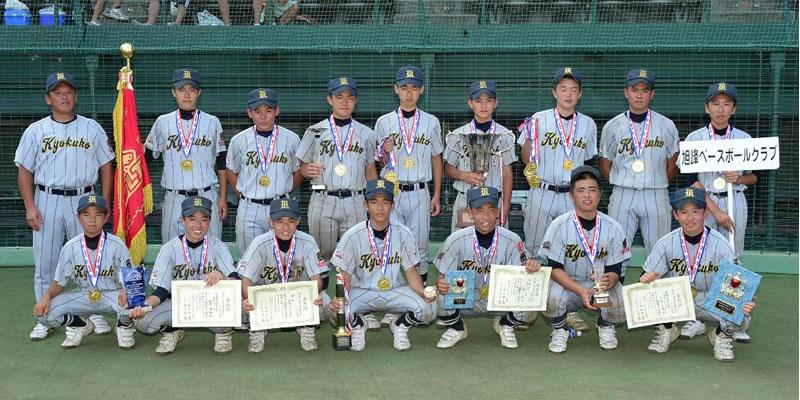 旭峰ベースボールクラブ