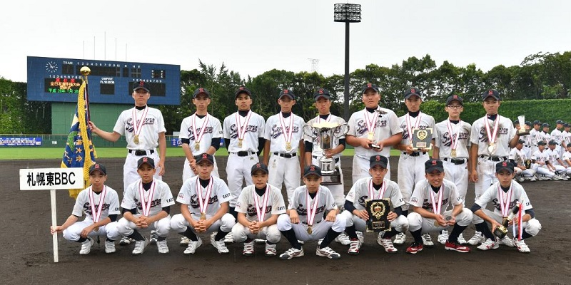 札幌東ベースボールクラブ